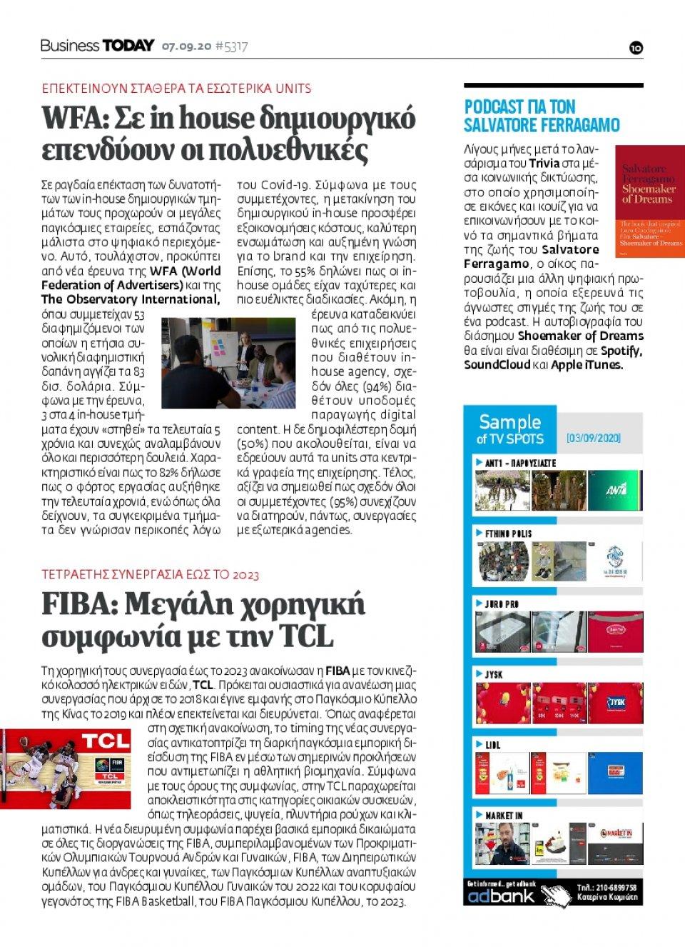 Οπισθόφυλλο Εφημερίδας - BUSINESS TODAY - 2020-09-07