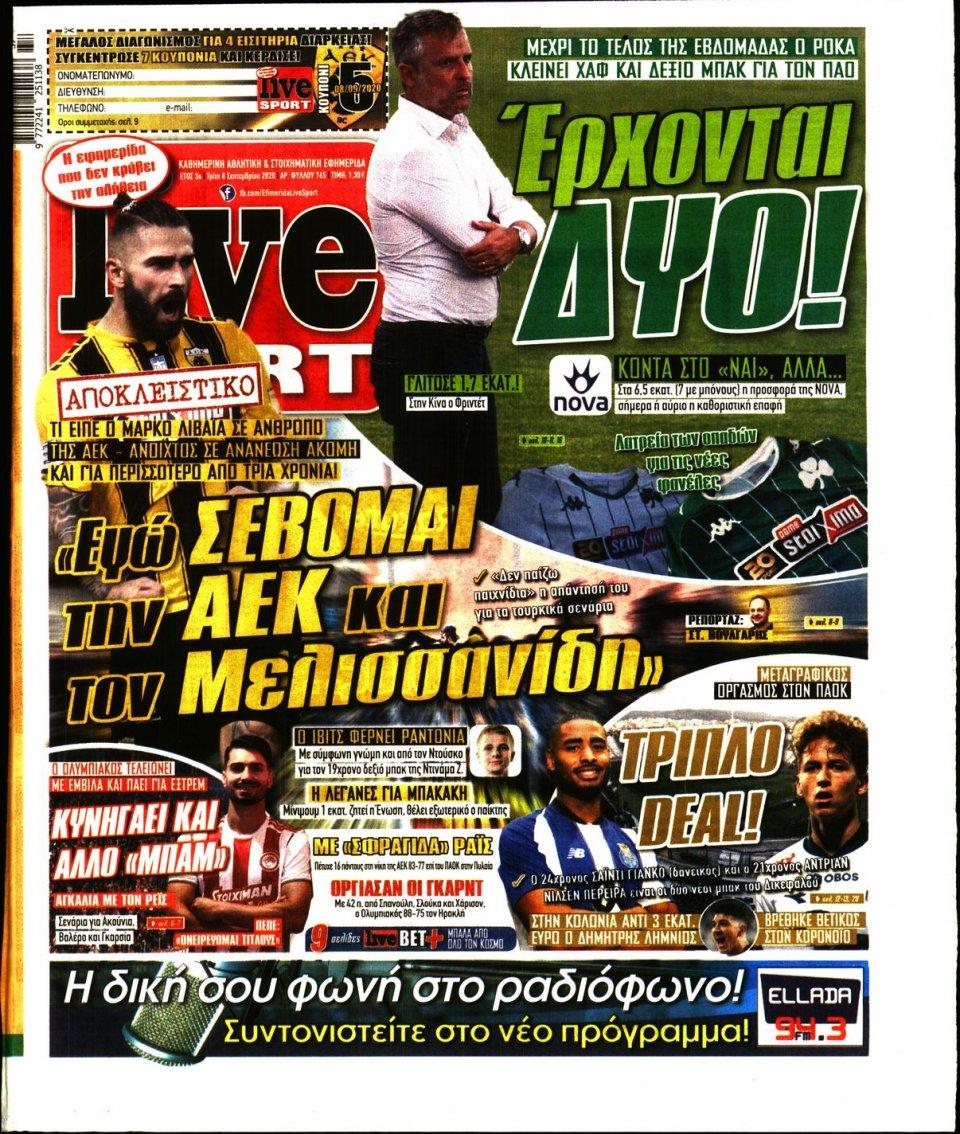 Πρωτοσέλιδο Εφημερίδας - LIVE SPORT - 2020-09-08