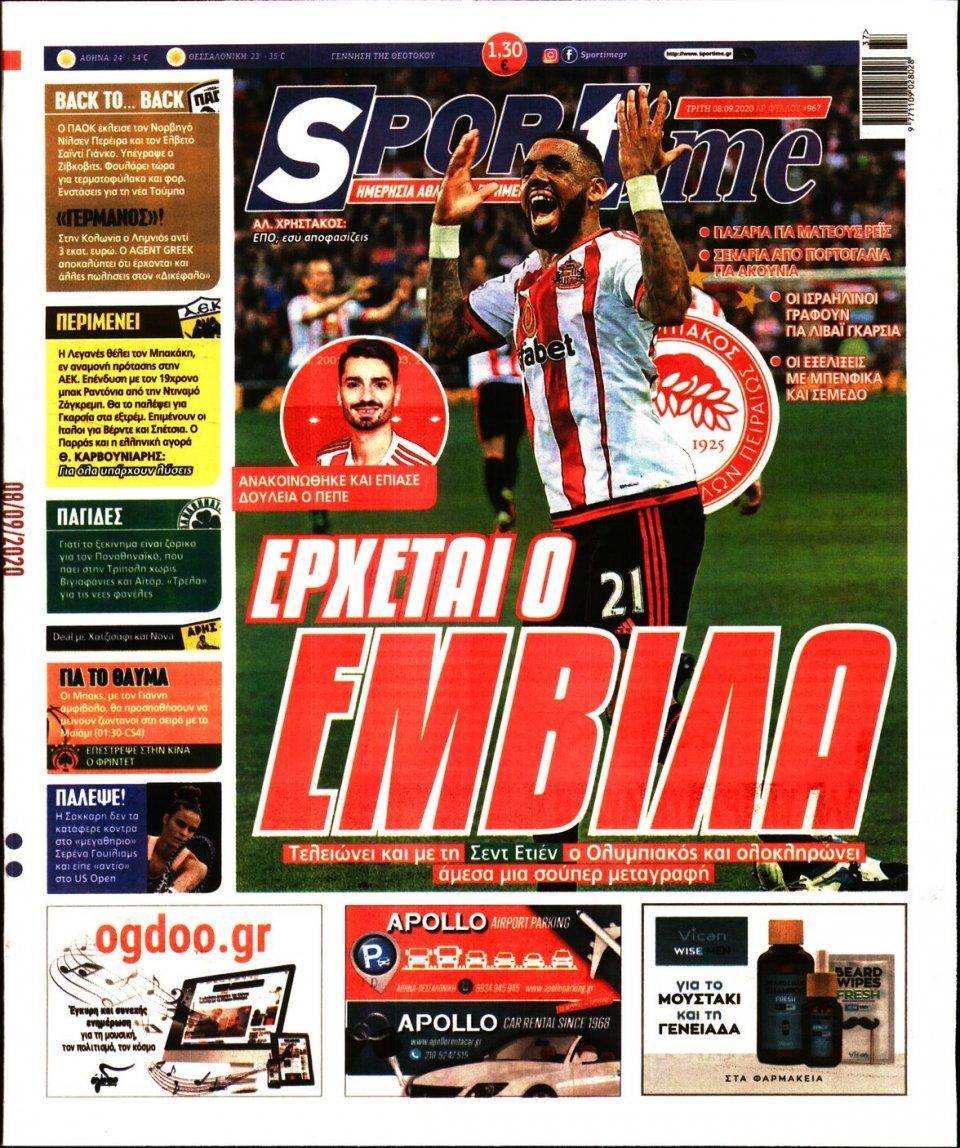 Πρωτοσέλιδο Εφημερίδας - SPORTIME - 2020-09-08