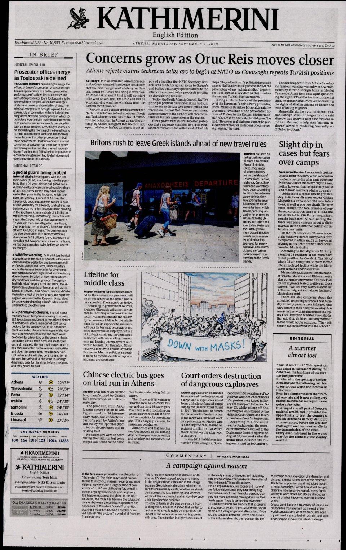 Πρωτοσέλιδο Εφημερίδας - INTERNATIONAL NEW YORK TIMES_KATHIMERINI - 2020-09-09