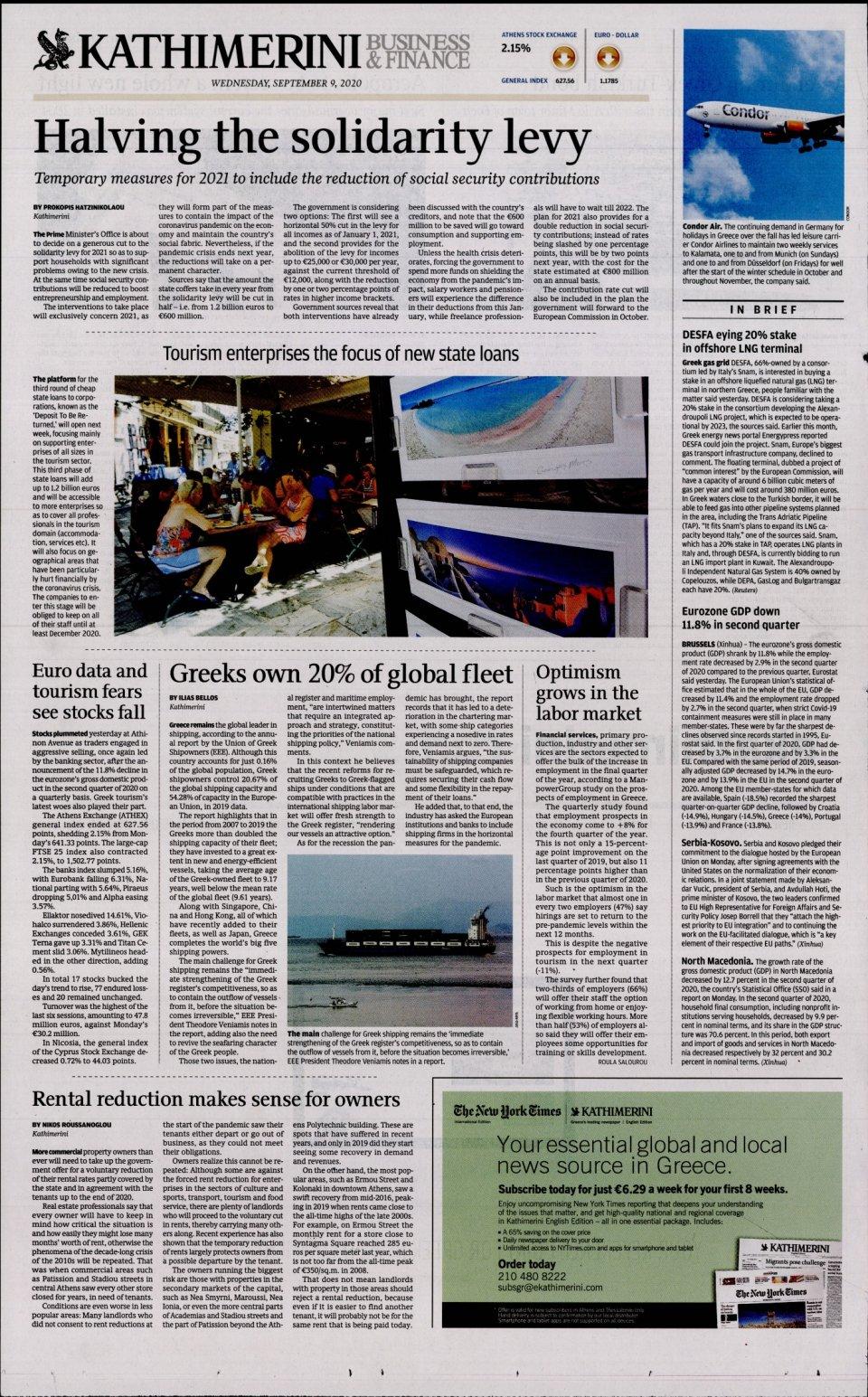 Οπισθόφυλλο Εφημερίδας - INTERNATIONAL NEW YORK TIMES_KATHIMERINI - 2020-09-09