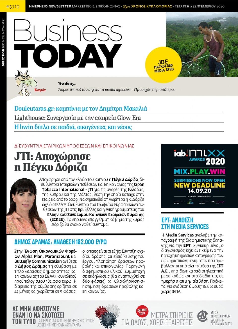 Πρωτοσέλιδο Εφημερίδας - BUSINESS TODAY - 2020-09-09