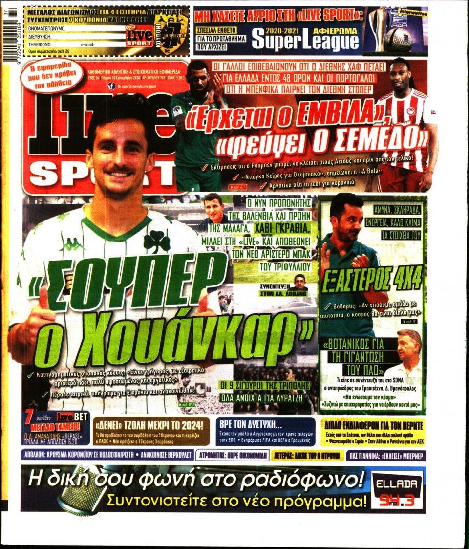 Πρωτοσέλιδο Εφημερίδας - LIVE SPORT - 2020-09-10