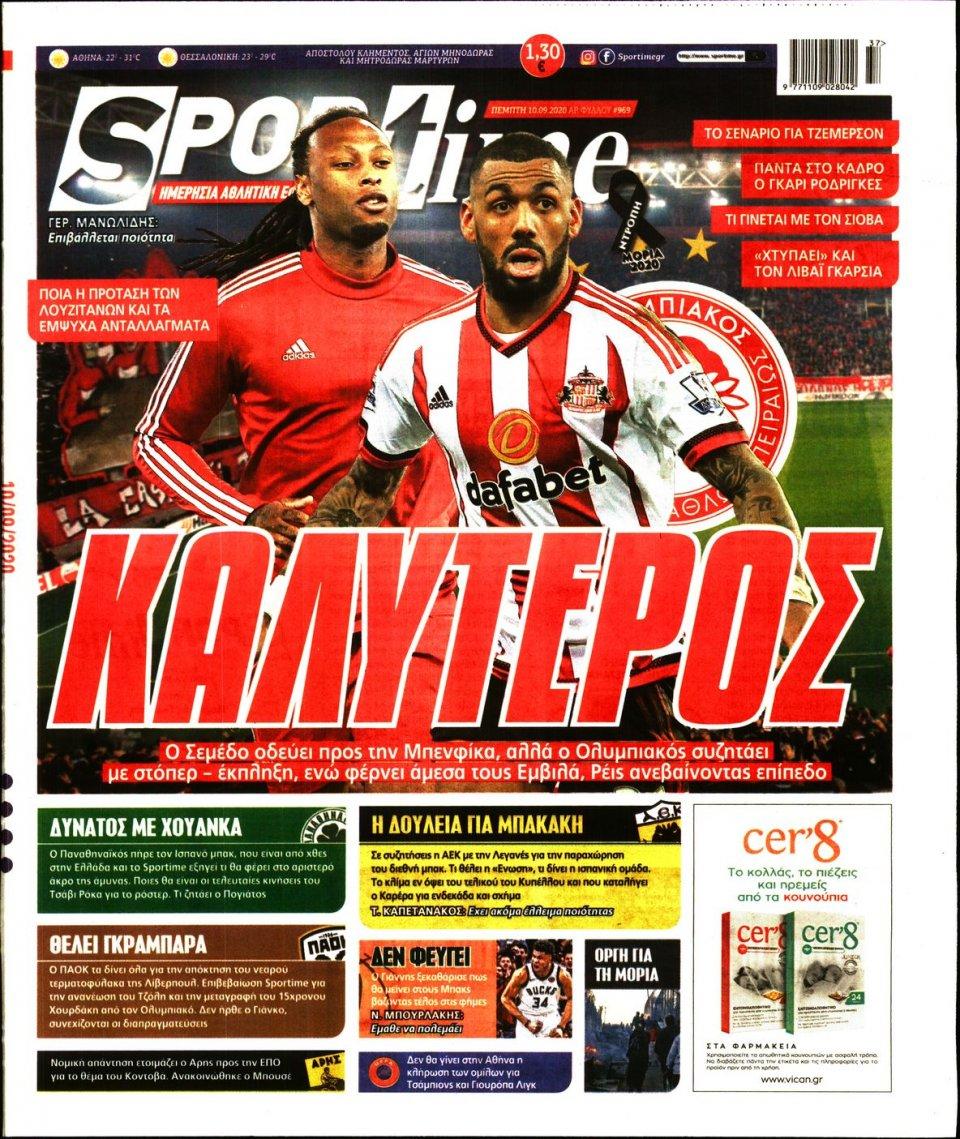 Πρωτοσέλιδο Εφημερίδας - SPORTIME - 2020-09-10