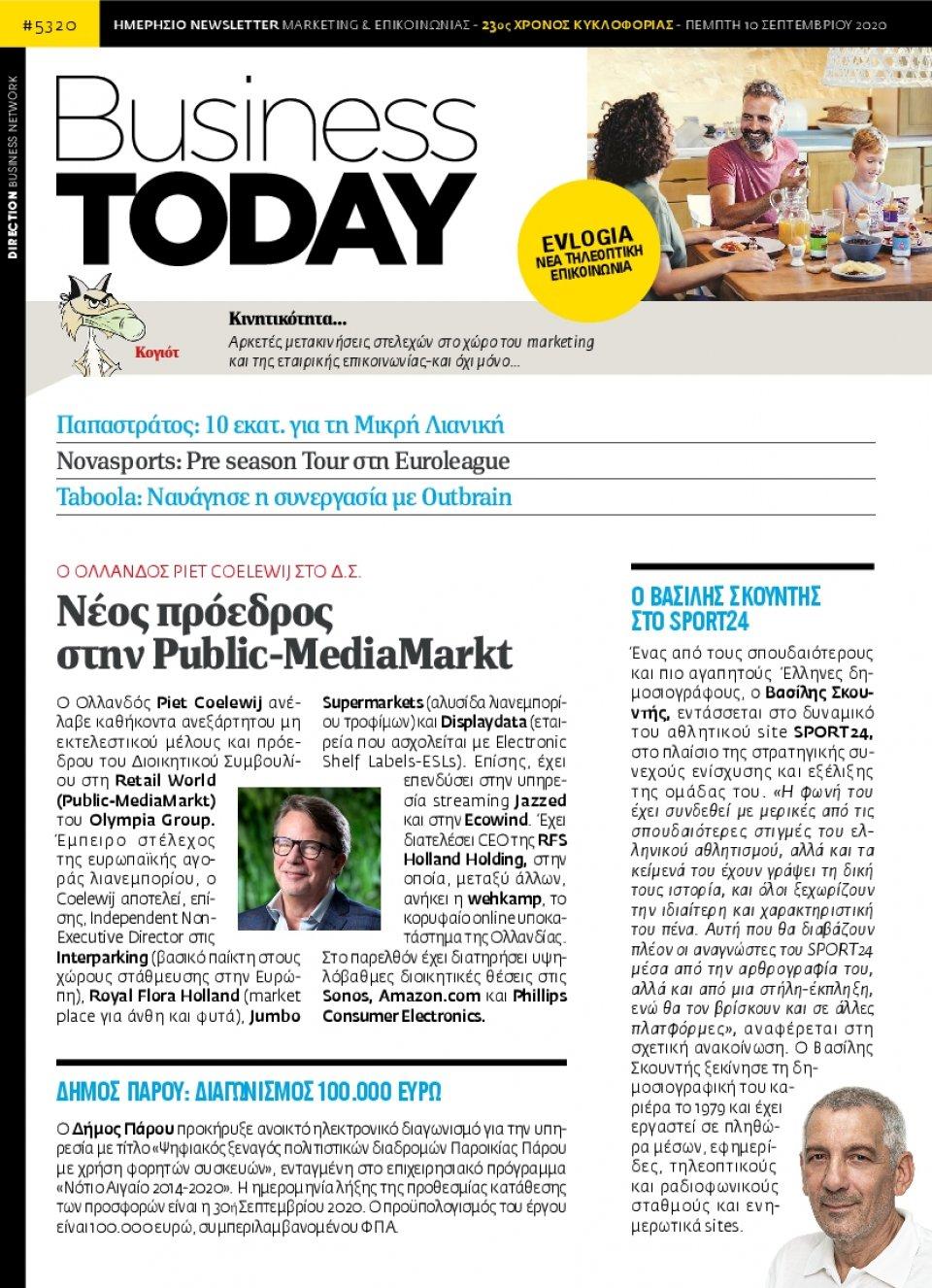 Πρωτοσέλιδο Εφημερίδας - BUSINESS TODAY - 2020-09-10