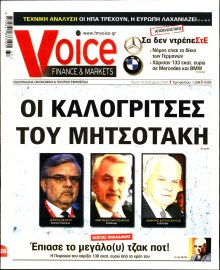 FINANCE & MARKETS VOICE