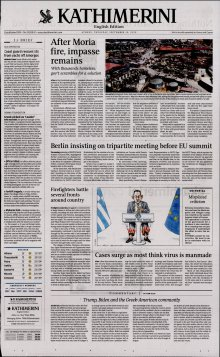 INTERNATIONAL NEW YORK TIMES_KATHIMERINI