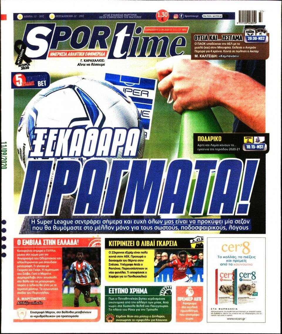 Πρωτοσέλιδο Εφημερίδας - SPORTIME - 2020-09-11