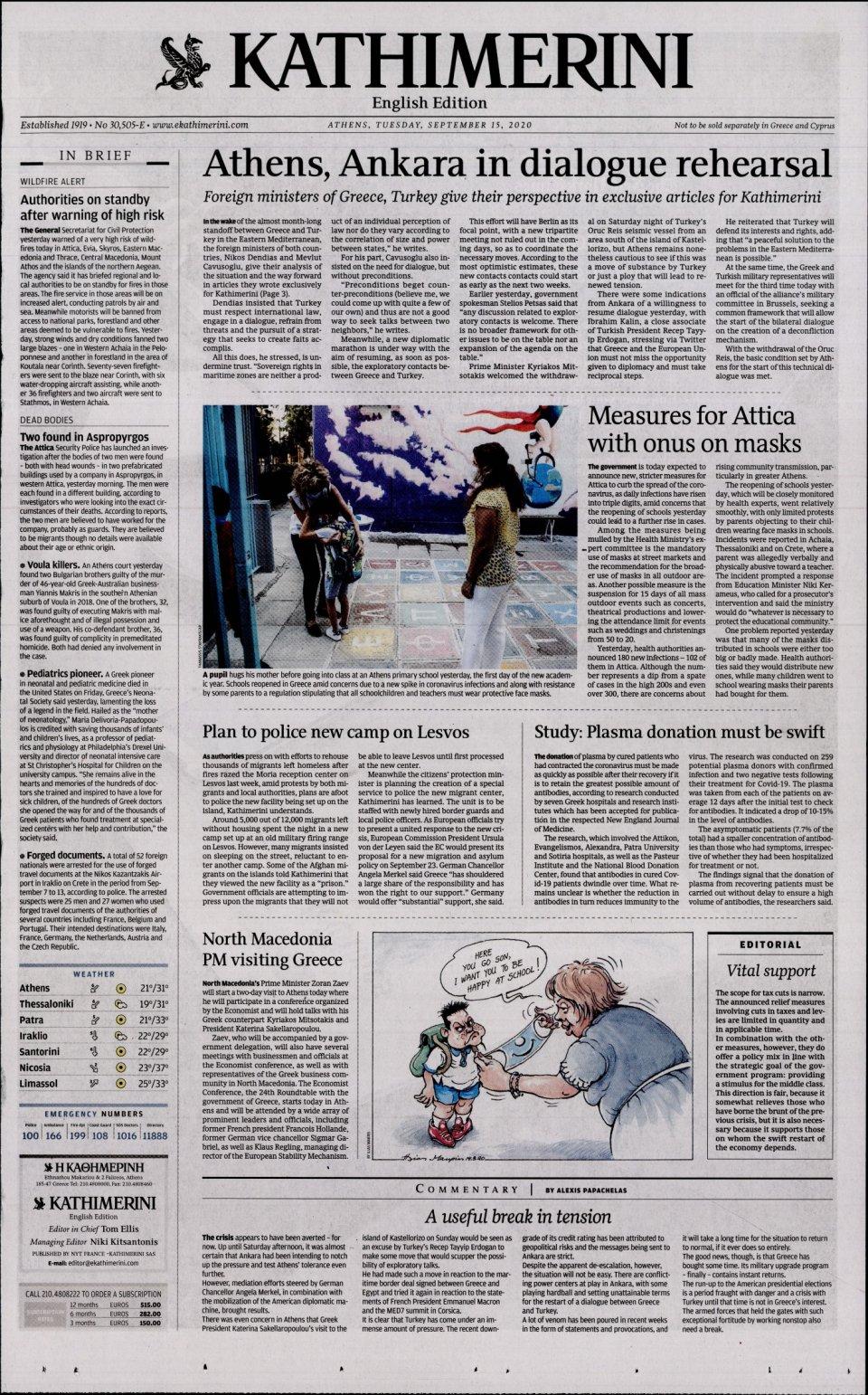 Πρωτοσέλιδο Εφημερίδας - INTERNATIONAL NEW YORK TIMES_KATHIMERINI - 2020-09-15