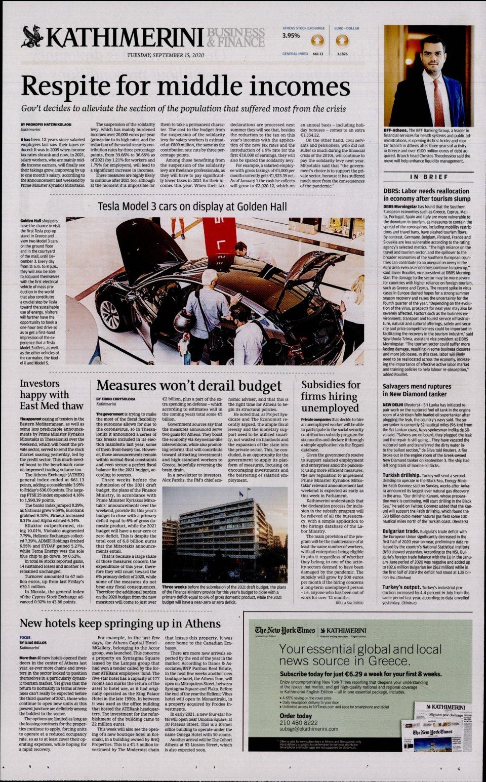 Οπισθόφυλλο Εφημερίδας - INTERNATIONAL NEW YORK TIMES_KATHIMERINI - 2020-09-15