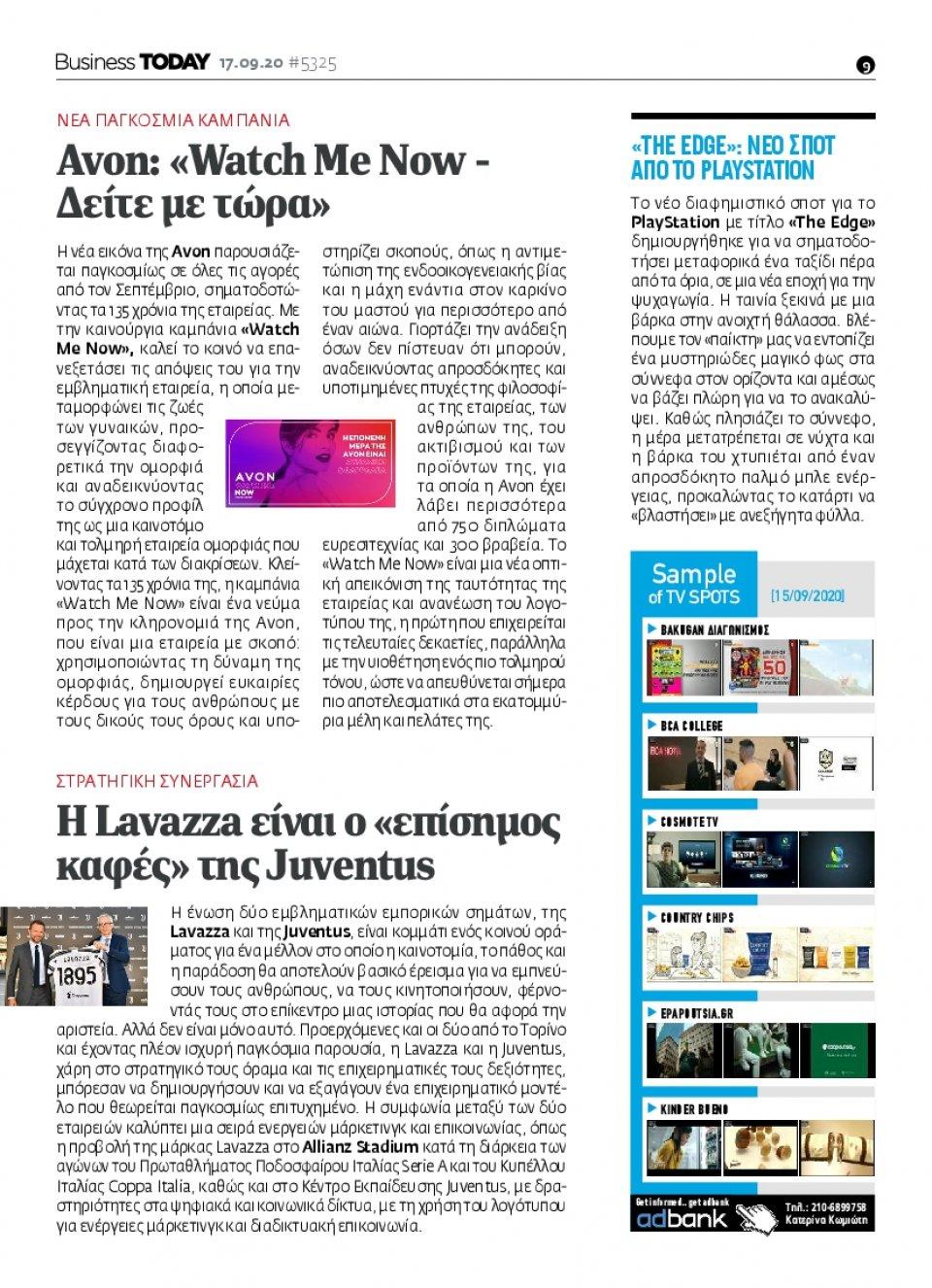 Οπισθόφυλλο Εφημερίδας - BUSINESS TODAY - 2020-09-17