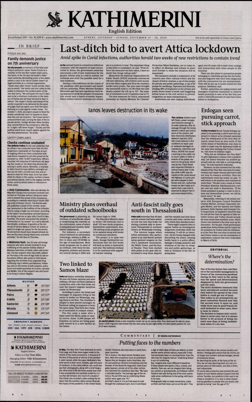 Πρωτοσέλιδο Εφημερίδας - INTERNATIONAL NEW YORK TIMES_KATHIMERINI - 2020-09-19