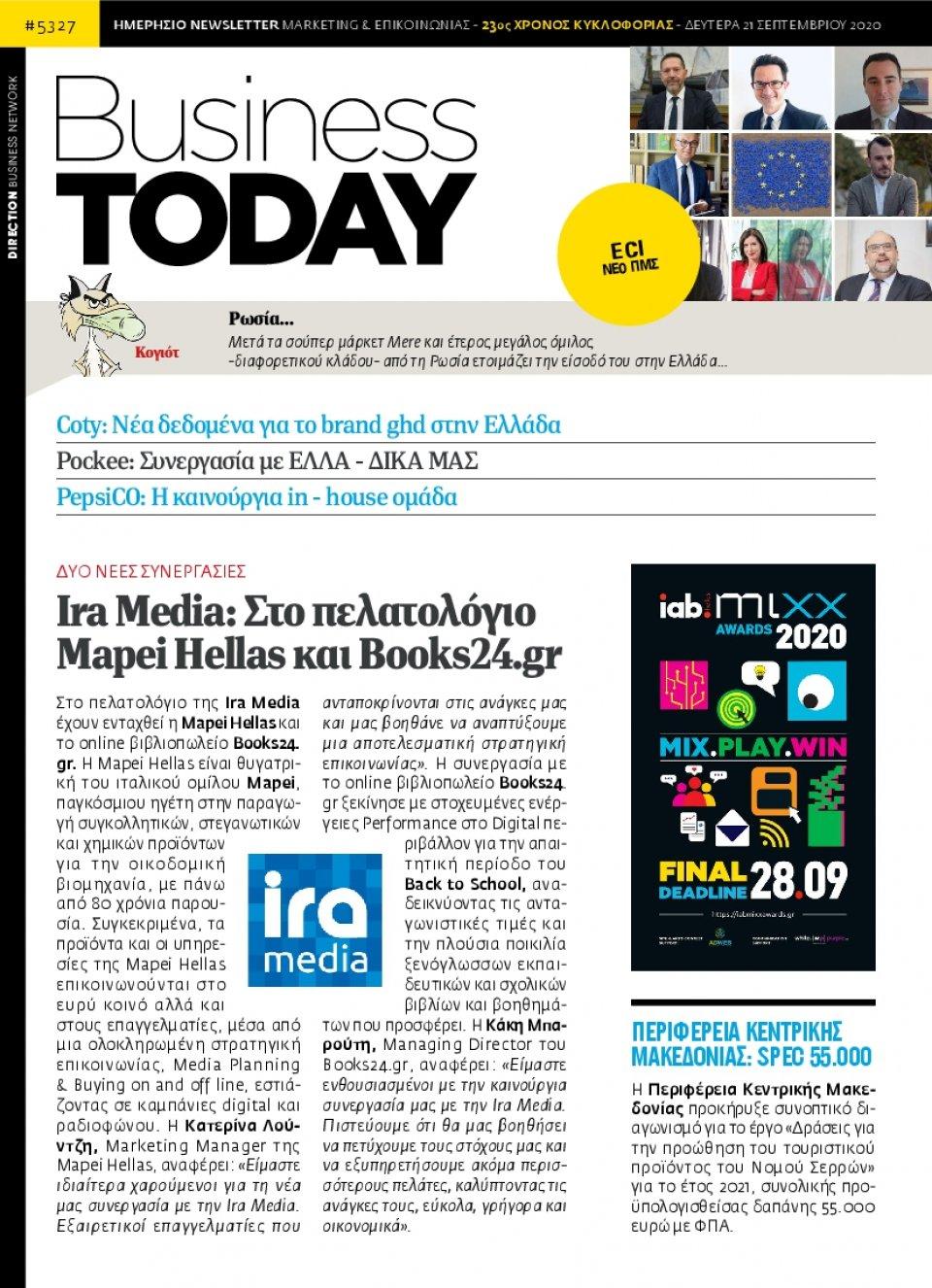 Πρωτοσέλιδο Εφημερίδας - BUSINESS TODAY - 2020-09-21