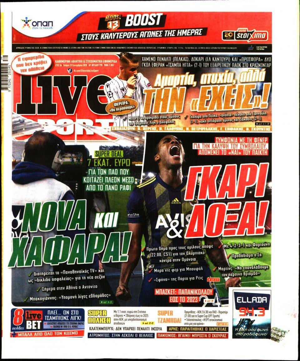 Πρωτοσέλιδο Εφημερίδας - LIVE SPORT - 2020-09-23