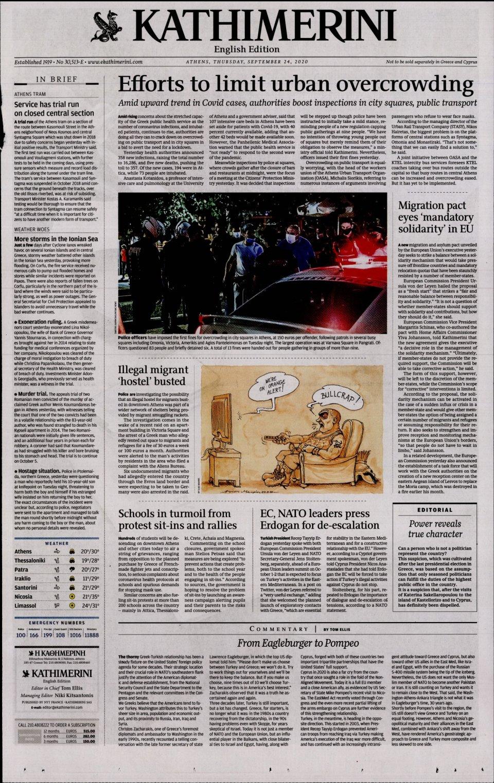 Πρωτοσέλιδο Εφημερίδας - INTERNATIONAL NEW YORK TIMES_KATHIMERINI - 2020-09-24