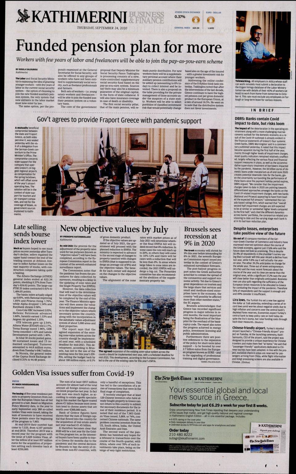 Οπισθόφυλλο Εφημερίδας - INTERNATIONAL NEW YORK TIMES_KATHIMERINI - 2020-09-24