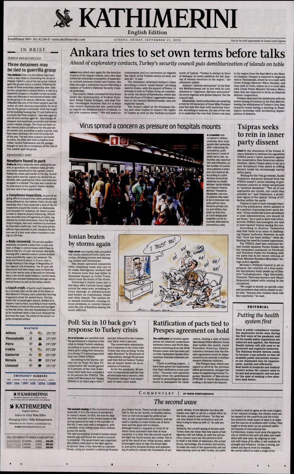 Πρωτοσέλιδο Εφημερίδας - INTERNATIONAL NEW YORK TIMES_KATHIMERINI - 2020-09-25