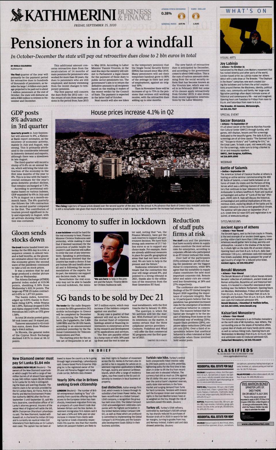 Οπισθόφυλλο Εφημερίδας - INTERNATIONAL NEW YORK TIMES_KATHIMERINI - 2020-09-25