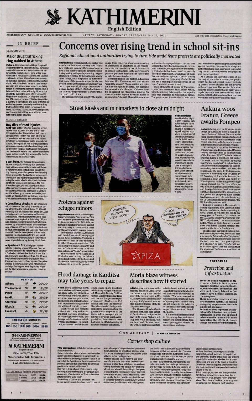 Πρωτοσέλιδο Εφημερίδας - INTERNATIONAL NEW YORK TIMES_KATHIMERINI - 2020-09-26