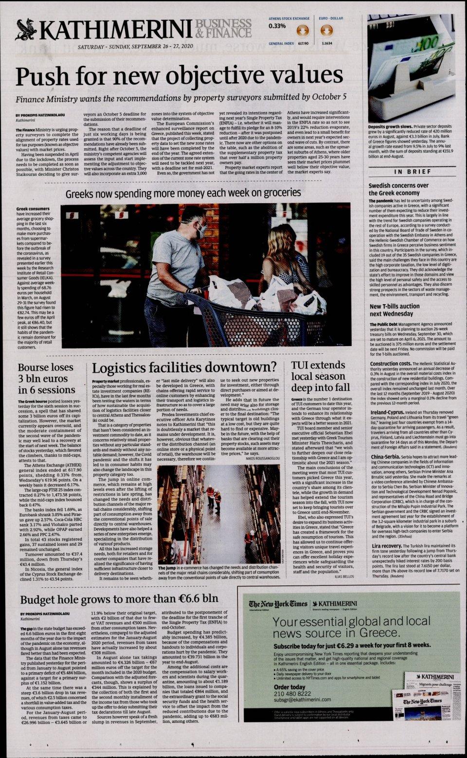 Οπισθόφυλλο Εφημερίδας - INTERNATIONAL NEW YORK TIMES_KATHIMERINI - 2020-09-26