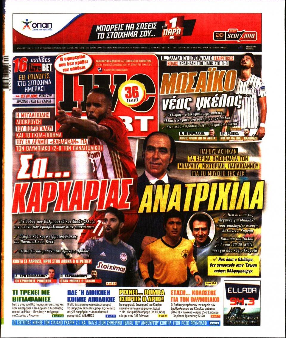 Πρωτοσέλιδο Εφημερίδας - LIVE SPORT ΚΥΡΙΑΚΗΣ - 2020-09-27