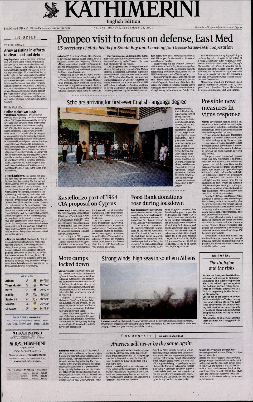 Πρωτοσέλιδο Εφημερίδας - INTERNATIONAL NEW YORK TIMES_KATHIMERINI - 2020-09-28