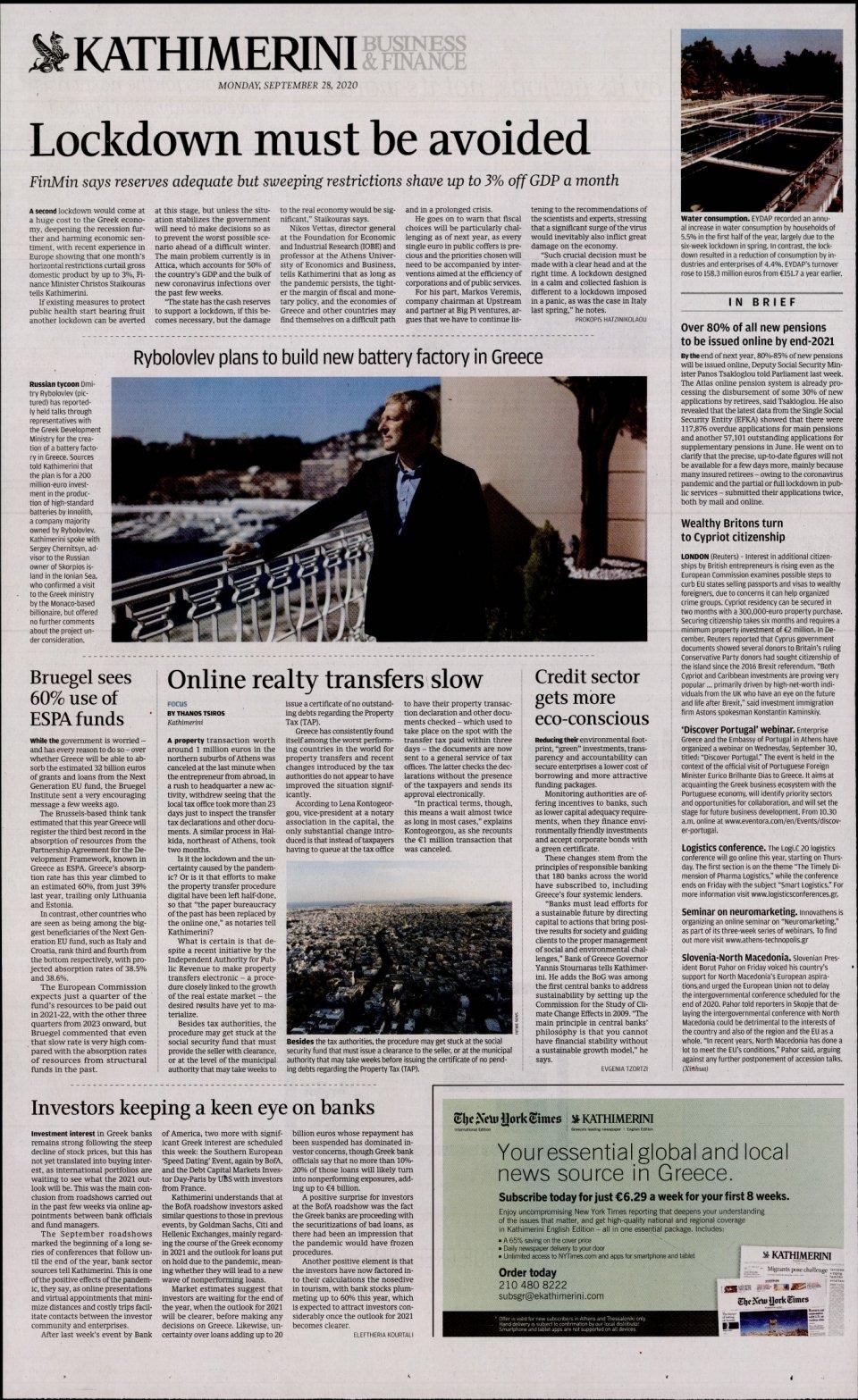 Οπισθόφυλλο Εφημερίδας - INTERNATIONAL NEW YORK TIMES_KATHIMERINI - 2020-09-28