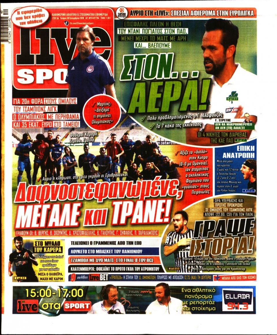 Πρωτοσέλιδο Εφημερίδας - LIVE SPORT - 2020-09-30