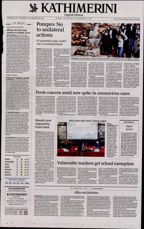 Πρωτοσέλιδο Εφημερίδας - INTERNATIONAL NEW YORK TIMES_KATHIMERINI - 2020-09-30