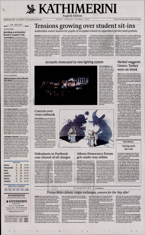 Πρωτοσέλιδο Εφημερίδας - INTERNATIONAL NEW YORK TIMES_KATHIMERINI - 2020-10-01