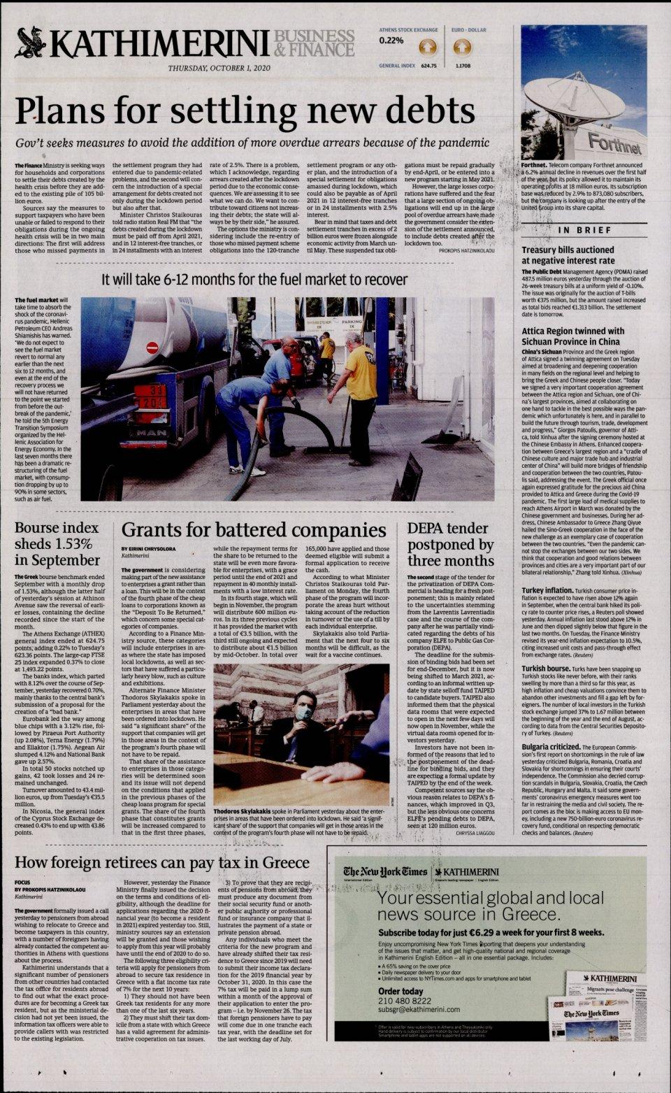 Οπισθόφυλλο Εφημερίδας - INTERNATIONAL NEW YORK TIMES_KATHIMERINI - 2020-10-01