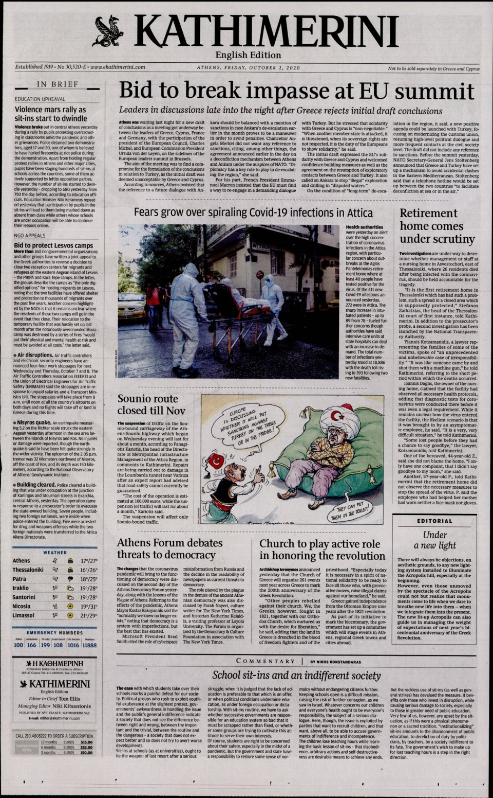 Πρωτοσέλιδο Εφημερίδας - INTERNATIONAL NEW YORK TIMES_KATHIMERINI - 2020-10-02