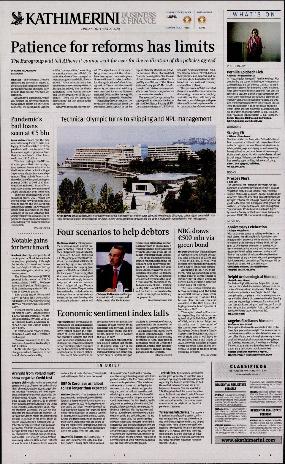 Οπισθόφυλλο Εφημερίδας - INTERNATIONAL NEW YORK TIMES_KATHIMERINI - 2020-10-02
