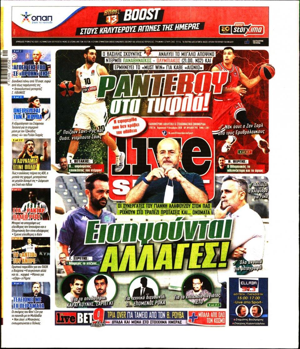 Πρωτοσέλιδο Εφημερίδας - LIVE SPORT - 2020-10-09