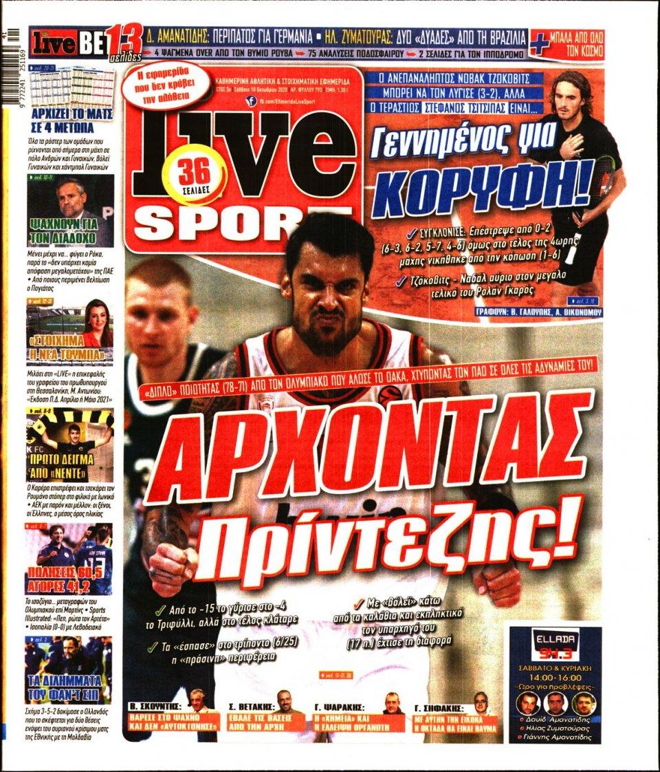 Πρωτοσέλιδο Εφημερίδας - LIVE SPORT - 2020-10-10