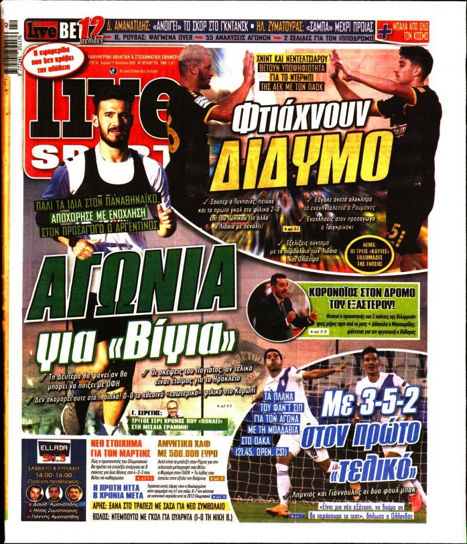 Πρωτοσέλιδο Εφημερίδας - LIVE SPORT ΚΥΡΙΑΚΗΣ - 2020-10-11