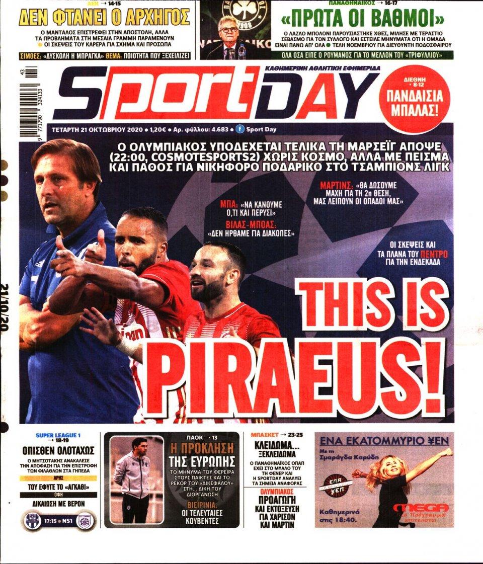 Πρωτοσέλιδο Εφημερίδας - Sportday - 2020-10-21