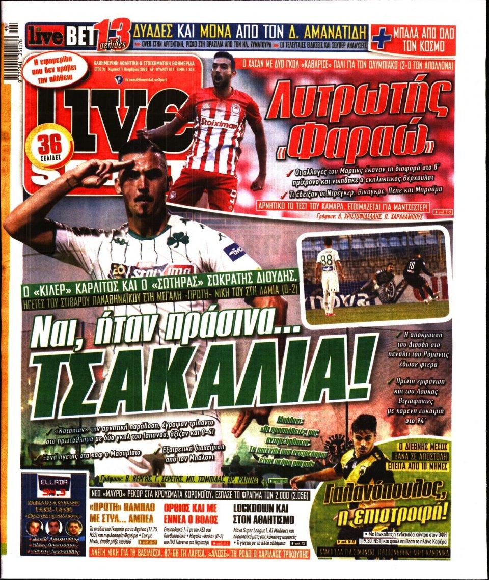 Πρωτοσέλιδο Εφημερίδας - LIVE SPORT ΚΥΡΙΑΚΗΣ - 2020-11-01