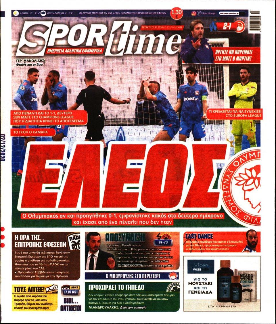Πρωτοσέλιδο Εφημερίδας - SPORTIME - 2020-12-02