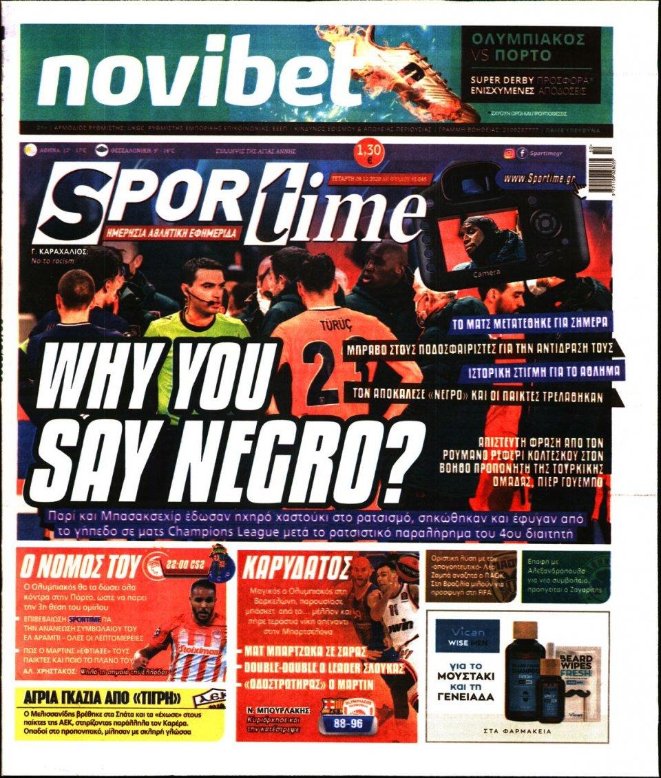 Πρωτοσέλιδο Εφημερίδας - SPORTIME - 2020-12-09