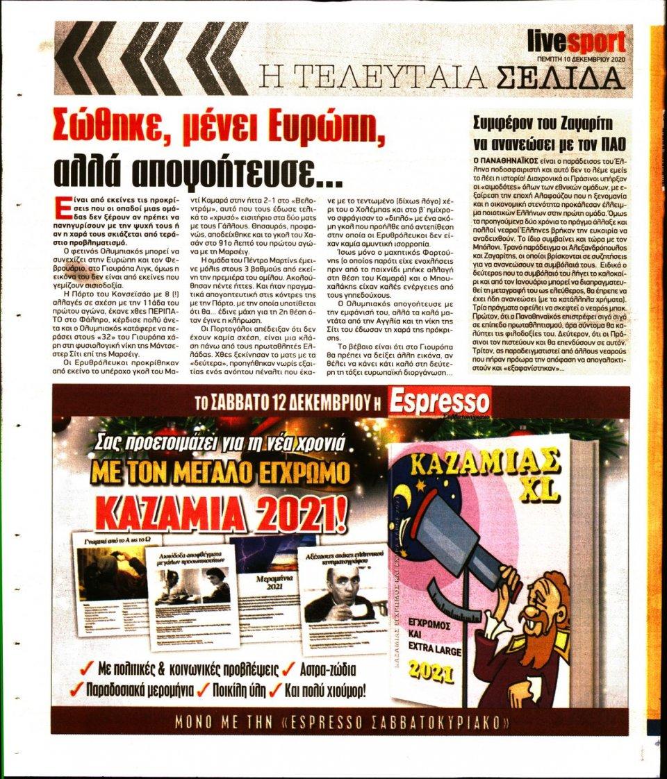 Οπισθόφυλλο Εφημερίδας - LIVE SPORT - 2020-12-10