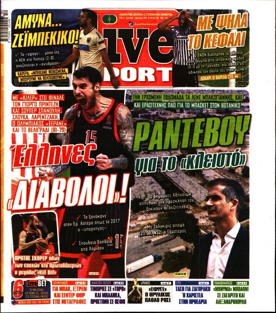 Πρωτοσέλιδο Εφημερίδας - LIVE SPORT - 2020-12-11