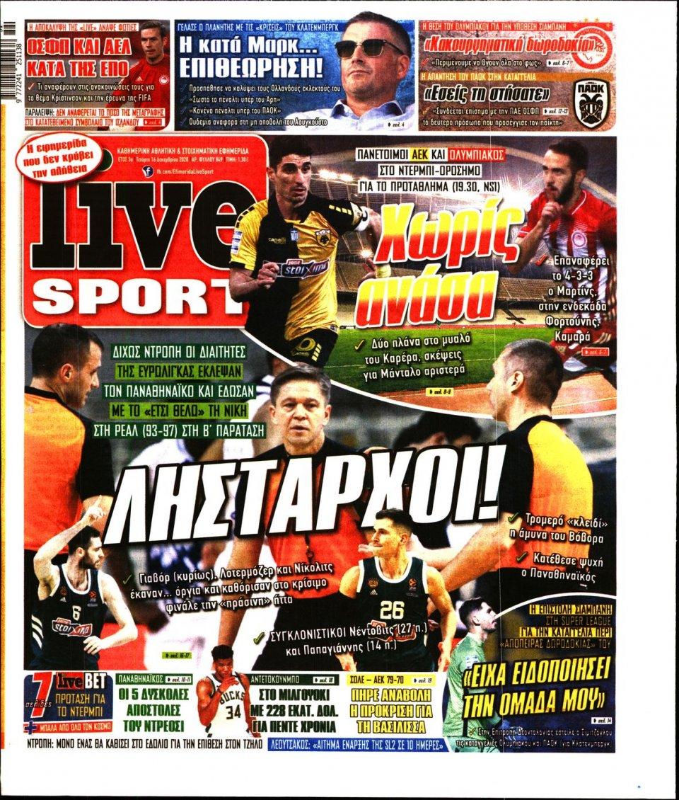 Πρωτοσέλιδο Εφημερίδας - LIVE SPORT - 2020-12-16