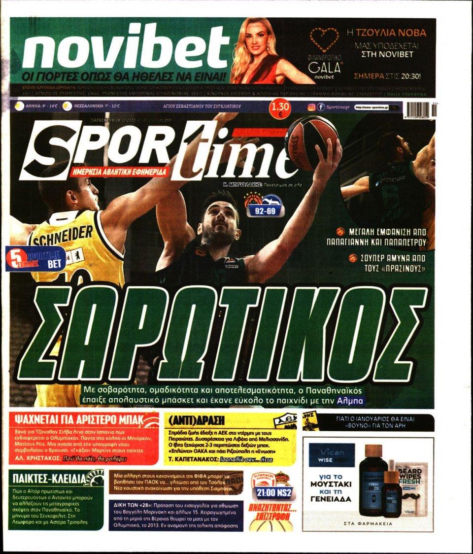 Πρωτοσέλιδο Εφημερίδας - SPORTIME - 2020-12-18