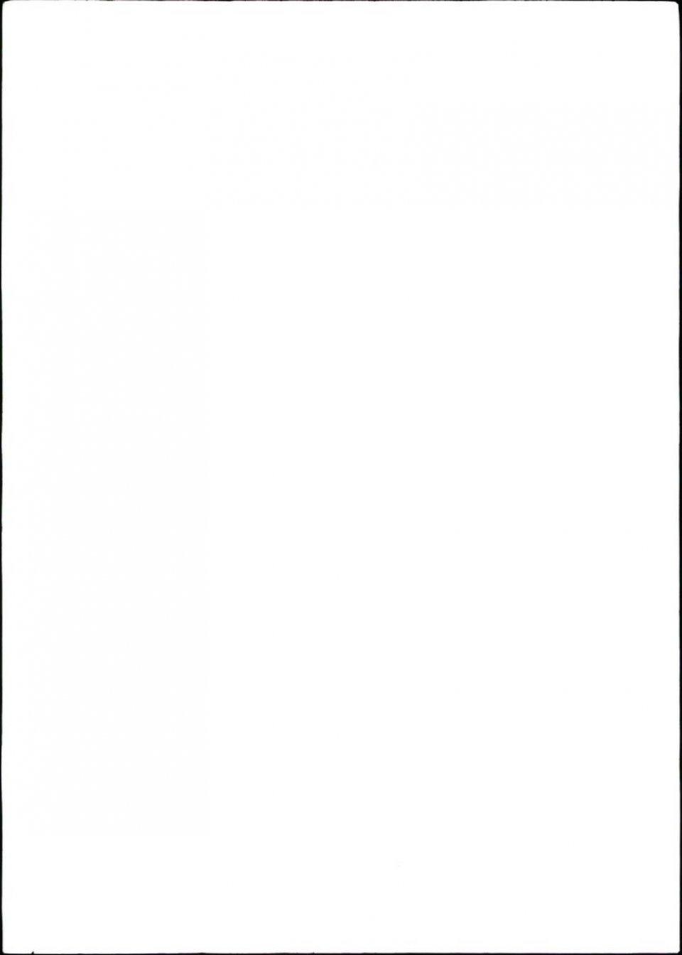 Οπισθόφυλλο Εφημερίδας - SUPER ΣΤΟΙΧΗΜΑ - 2020-12-22