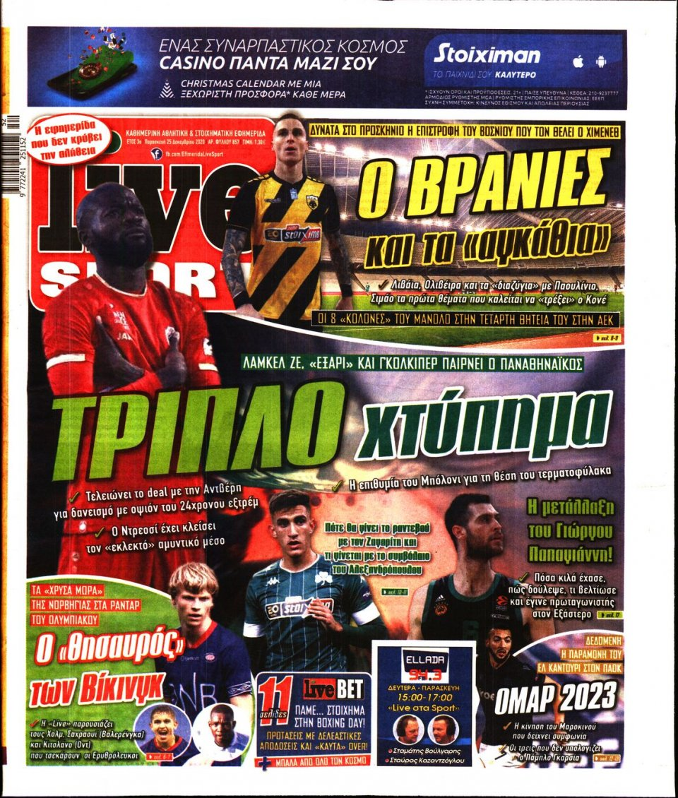 Πρωτοσέλιδο Εφημερίδας - LIVE SPORT - 2020-12-25