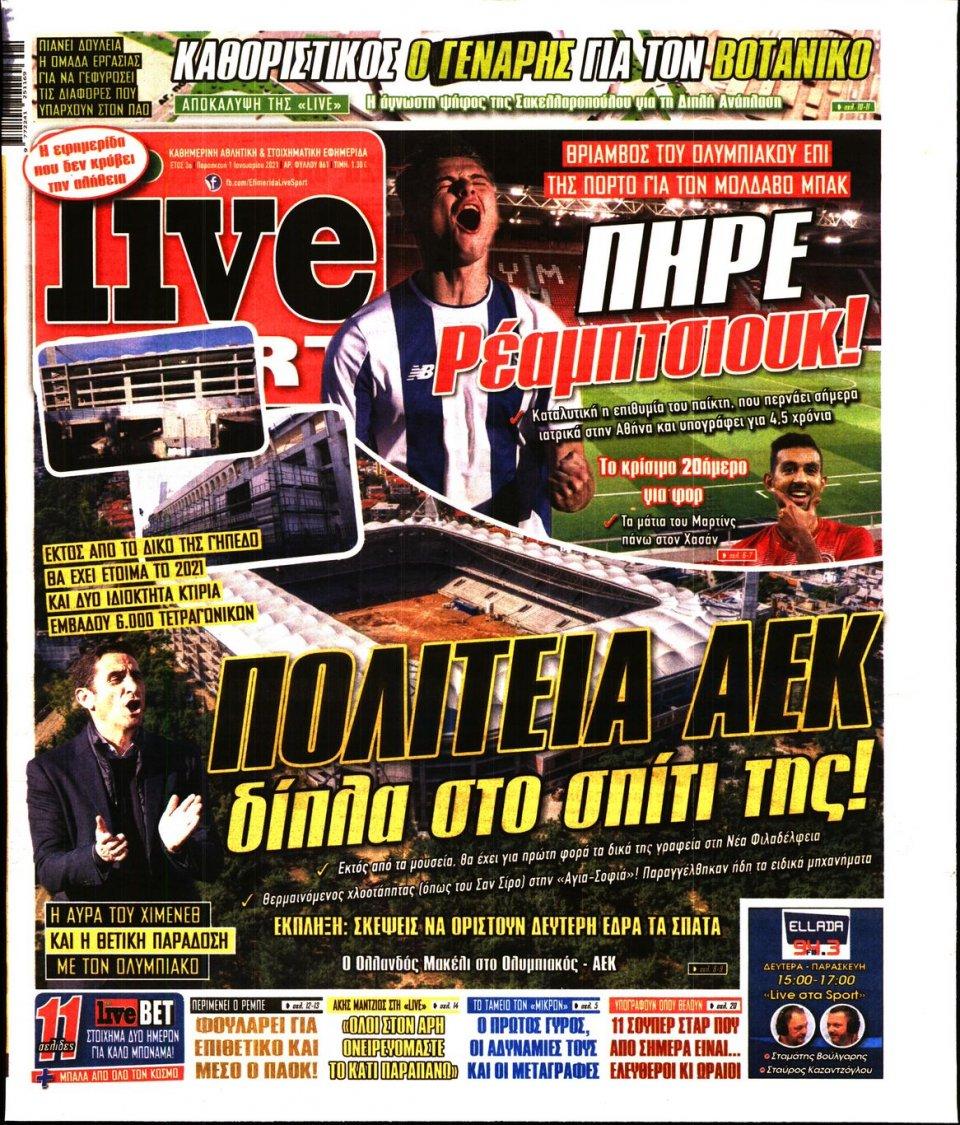 Πρωτοσέλιδο Εφημερίδας - LIVE SPORT - 2021-01-01