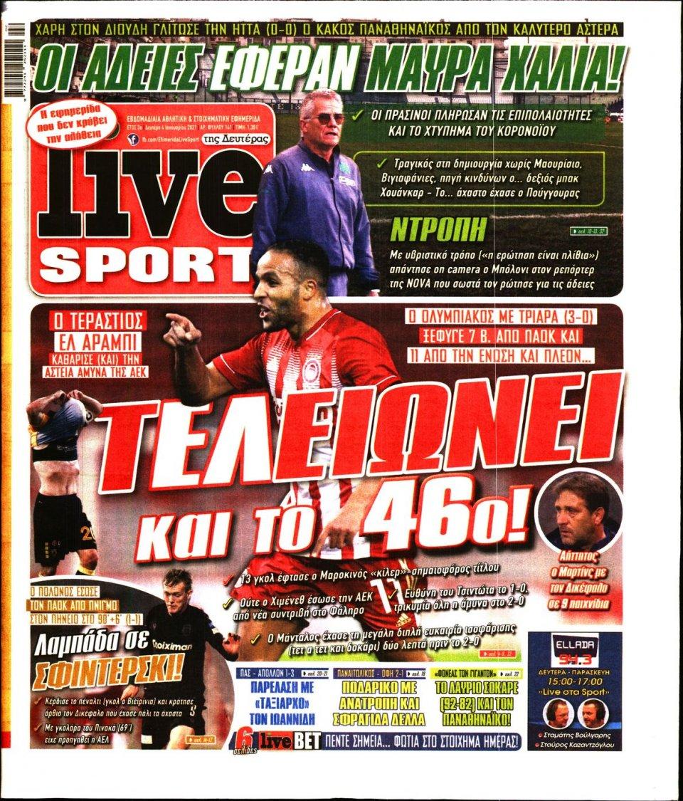Πρωτοσέλιδο Εφημερίδας - LIVE SPORT - 2021-01-04