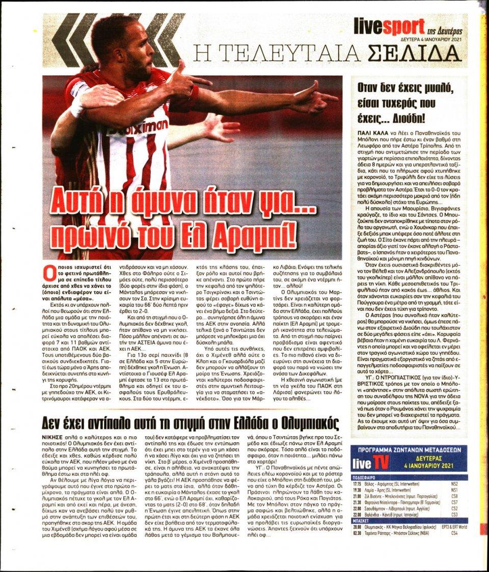 Οπισθόφυλλο Εφημερίδας - LIVE SPORT - 2021-01-04
