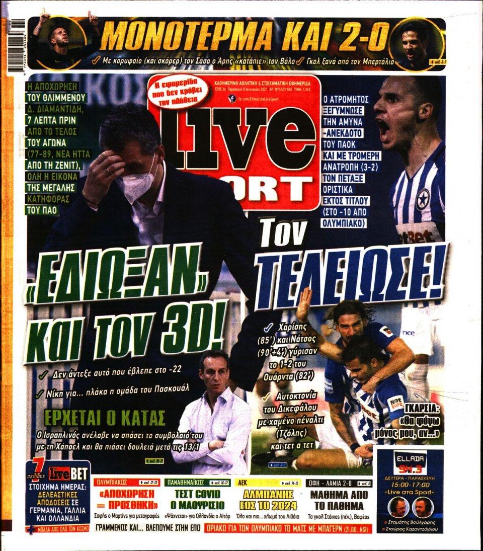 Πρωτοσέλιδο Εφημερίδας - LIVE SPORT - 2021-01-08